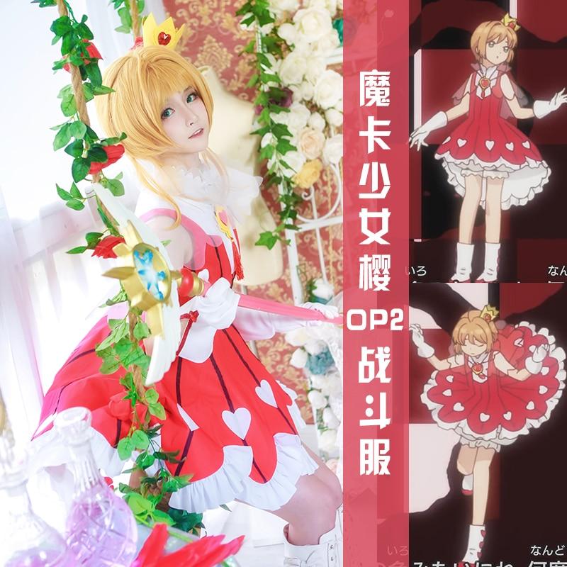 Anime Cardcaptor Sakura CLEAR CARD OP2 Sakura Kinomoto Battle Dress Outfit Sakura Cosplay Costume Free Shipping