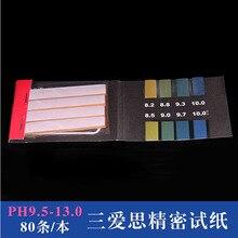 80 полосок/упаковка лакмусовые полоски точный тест бумаги кислотная основа индикатор тест pape
