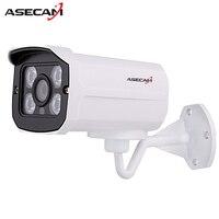 New Super HD 4MP H 265 IP Camera Onvif HI3516D Bullet Waterproof CCTV Outdoor 48V PoE