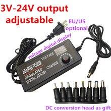 Adaptador de corriente ajustable DC 3V 5V 6V 7V 8V 9V 10V 11V 12V 14V 15V 16V 17V 18V 19V 20V 21V 22V pantalla de fuente de alimentación de 23V 24V 2A