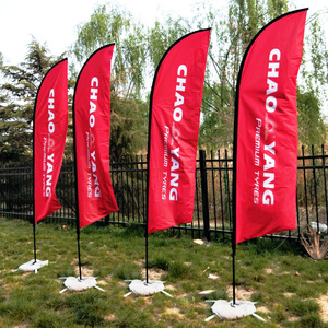 Image 3 - フェザー旗ビーチフラグとバナーグラフィックカスタム印刷交換プロモーションお祝い屋外広告装飾