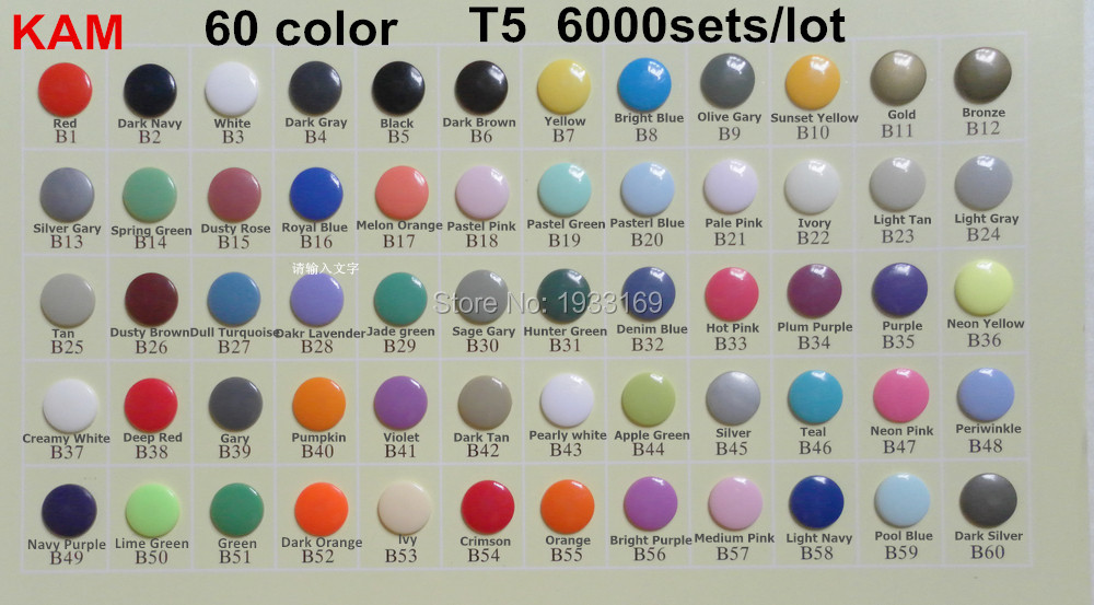 ( 60 color ) 6000sets/lot Glossy Size 20 T5 KAM Plastic Snaps Fasteners Buttons for baby  diaper cloth