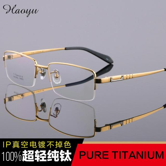 787eeedfc25 haoyu Half Rim Male pure Titanium Super Light Glasses frame 4 Colors can  intall Prescription lenses Optical Eyewear frames t6602
