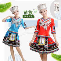 Miao costume costumi di danza danza minoranza Tujia Yao a mano a pieghe gonna mostra vestiti delle donne