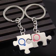 Valentine's Day Gift Novelty Couple Keychain Trinket Lovers Heart Key Chains Rings Wedding Jewelry