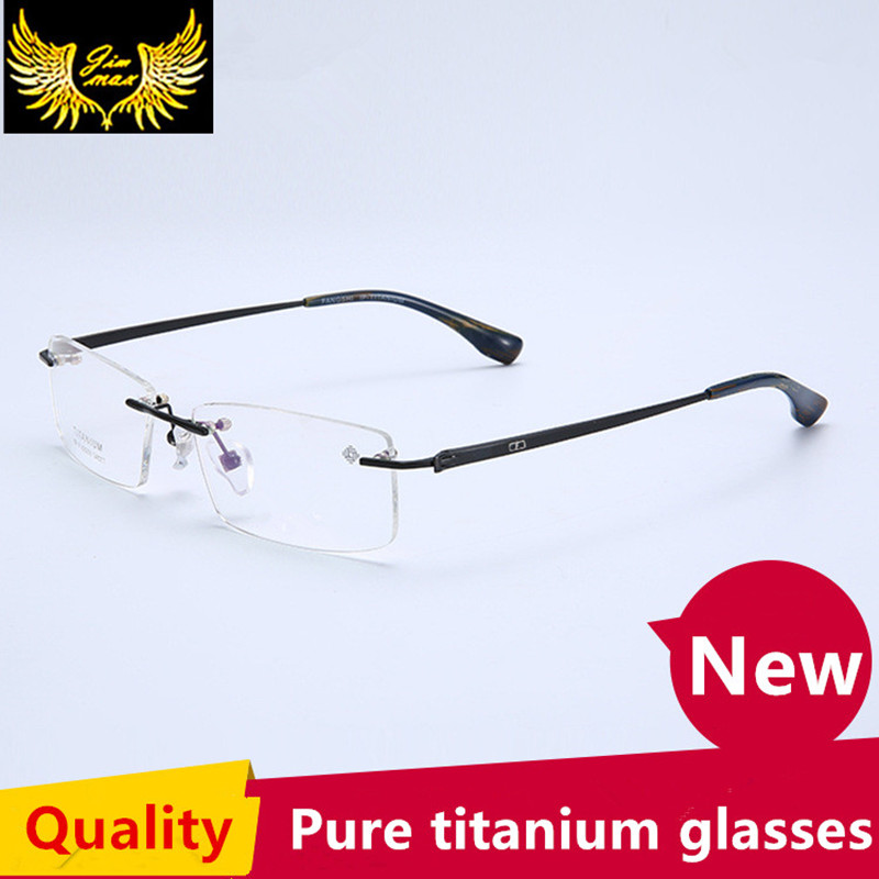 New Arrival Men Women Style Pure Titanium Rimless Eye Brýle Módní Quality Brýle Super Light Optical Frame for Men