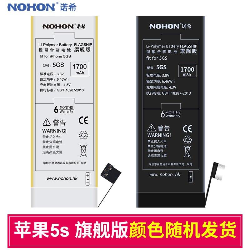 1700 mah Ad Alta Capacità Circuito Integrato Originale NOHON Versione di Punta di Batterie Per il iphone di Apple 5 s Batteria/5C Con Un Cacciavite set