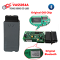 DHL Free VAS5054A VAS5054 ODIS 3.0.3 With Original OKI Chip VAS 5054A Original Bluetooth VAS 5054 with Best Chip