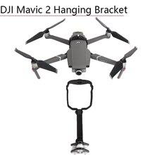 DJI MAVIC 2 PRO ZOOM Panorama 360 градусов VR Спортивная камера Анти-шок подвесной кронштейн Верхнее Крепление держатель адаптер аксессуары части