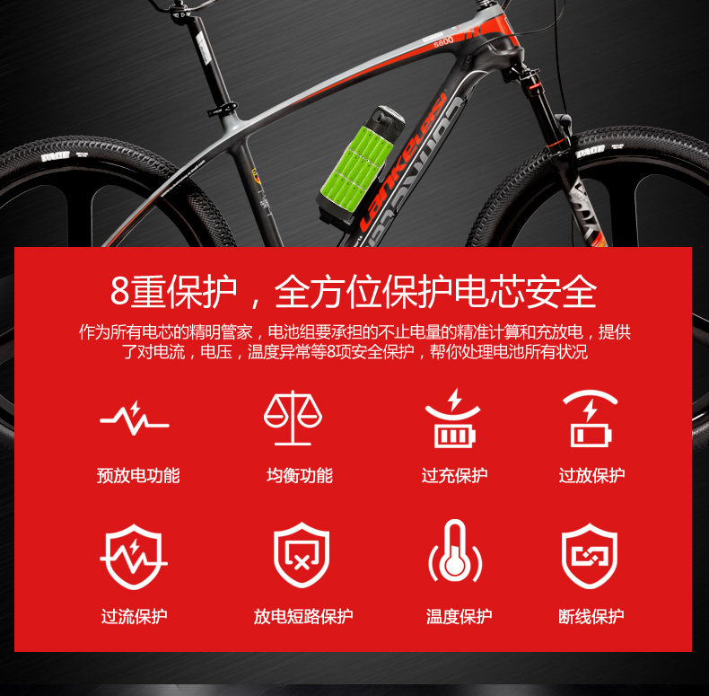 HTB1uc4TbhjaK1RjSZKzq6xVwXXaN - S600 2018 New 26'' Ebike Carbon Fiber Body 240W 36V Lithium Battery Pedal Help Electrical Bicycle Light-weight Mountain Bike