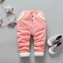 Теплые штаны для маленьких девочек; детские бархатные плотные леггинсы; зимние штаны для малышей; леггинсы для новорожденных; повседневные брюки