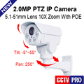 HD 2-МЕГАПИКСЕЛЬНАЯ Скорость Ip-камеры PTZ 1080 P 10X Оптический Зум Авто ирис 5.1-51 мм Объектив Вращение Телеметрией ONVIF Водонепроницаемый Пуля Ip-камеры