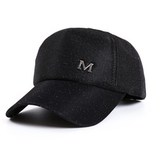 New Korean Version M Running Caps Womens Changing Hat Outdoor Leisure Sports Sunshade Wholesale Reflective Sport Cap