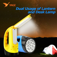 hot deal buy yage portable light led spotlights hunting lantern searchlight portable spotlight handheld spotlight desk lamp light 2-modes