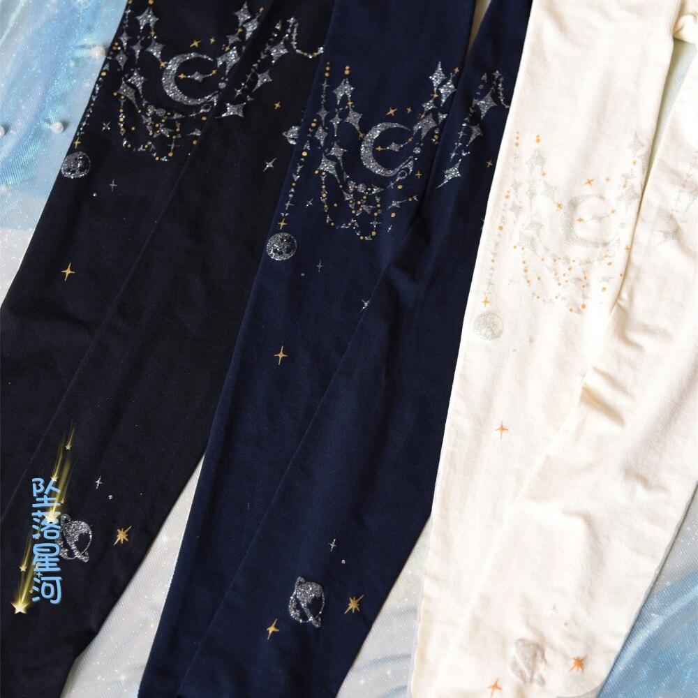 """Японский для девочек в стиле """"Лолита"""" Сейлор Мун звезд сладкий Мори колготки для девочек падения Galaxy с узором в стиле """"Лолита"""" колготки Для женщин обтягивающие 3 цвета"""
