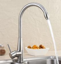 Sus304 нержавеющая сталь кухня затычка кухня кран кухня и холодная кран кухня миксер 305