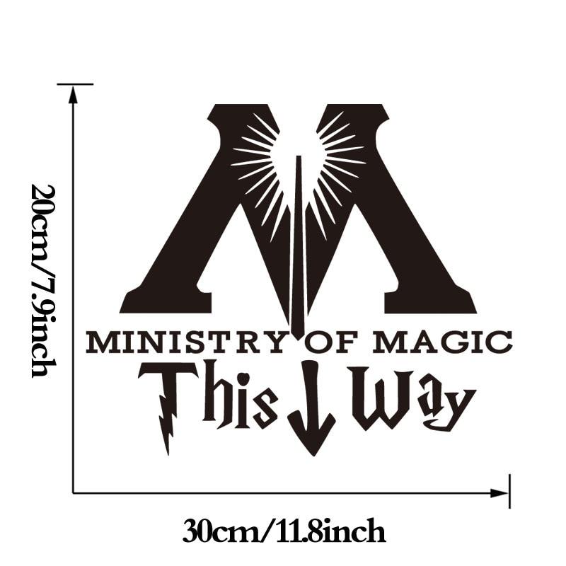 DCTOP Υπουργείο Μαγείας Αυτός ο τρόπος - Διακόσμηση σπιτιού - Φωτογραφία 2