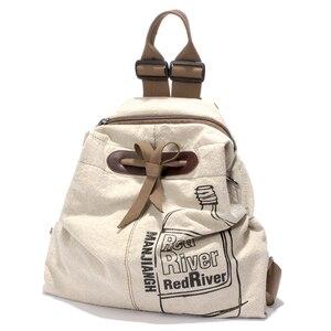 Image 3 - MANJIANGHONG 대용량 숙녀 캔버스 배낭 패션 코튼과 린넨 여행 가방 레저 야생 간단한 학생 가방