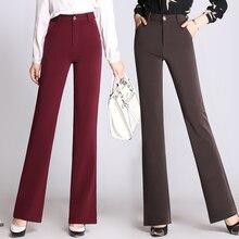 Fashion Office Loose Women Pants Zipper High Waist Flare Wide Leg OL Career Capris Work Wear Trousers Plus Size E77