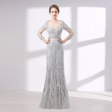 d98f180eab Stunning Prom Dress Promotion-Shop for Promotional Stunning Prom ...