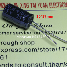 High quality 10pcs/lot Aluminum electrolytic capacitor 35V 470UF 10*17mm 470UF 35V DIP IC …