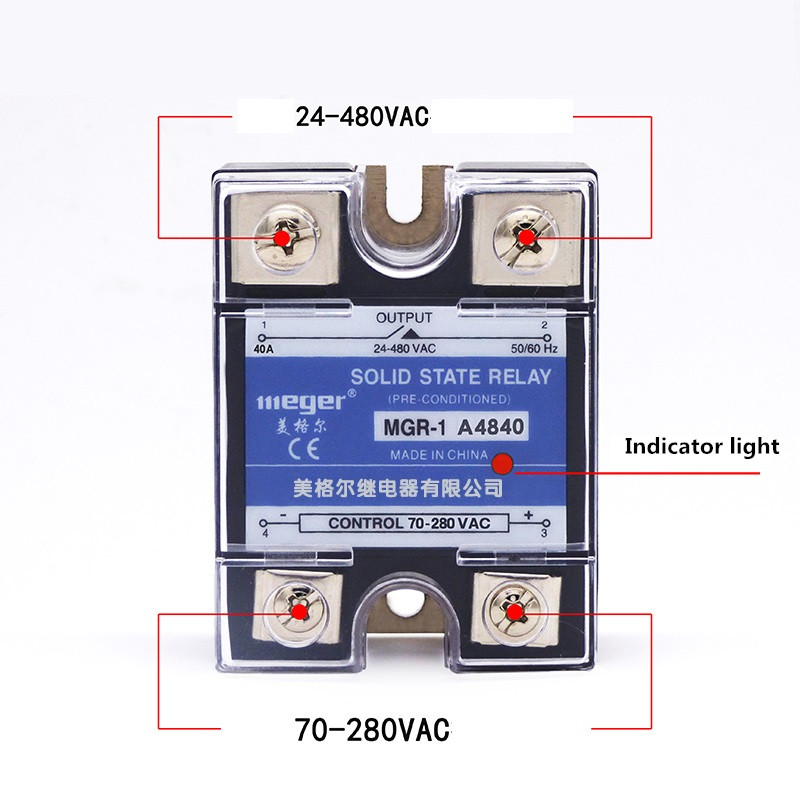 5pcs/lot Normally open single-phase solid state relay SSR MGR-1 A4840 40A AC-AC control voltage 70-280V AC single phase solid state relay 220v ssr mgr 1 d4860 60a dc ac