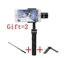 FEIYU SPG Splashproof Gimbal 3-axis Handheld Stabilizer for Smartphone i Phone 7 for Gopro hero 3/4/5/6