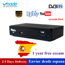 S9 HD Satellite Receiver TV box Full 1080P DVB-S2 Support h.265 PowerVu Xtream IPTV M3U+1 year free CCcam set top box for spain