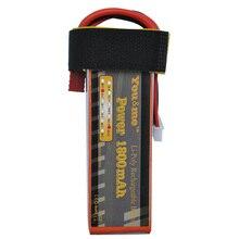 You me Lipo font b battery b font 6S1P 22 2V 1800mah 20C Rechargeable font b