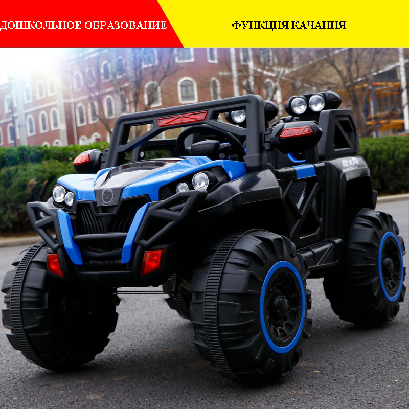 24d4256cb855 Super big Kids four wheel drive electric car remote control toy shock  absorption electric SUV can drive sit baby toy car-in Ride On Cars from  Toys & Hobbies ...