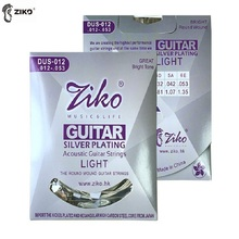 Фотография Ziko DUS-012 Silver Plated Acoustic Guitar Strings, Light, 12-53