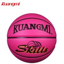 子供バスケットボールボール レザー子供演奏ゲーム屋内と屋外ボール Kuangmi 公式サイズ