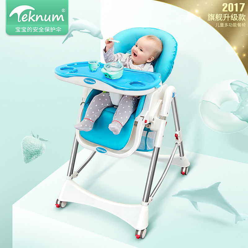 Teknum Children 's Chairs To Eat Foldable Portable European - Style Multi - Functional Baby Dining Table Baby Learning Chair