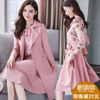 Suit Women S Spring And Autumn Small Fragrant In The Long Section Of Korean Ladies