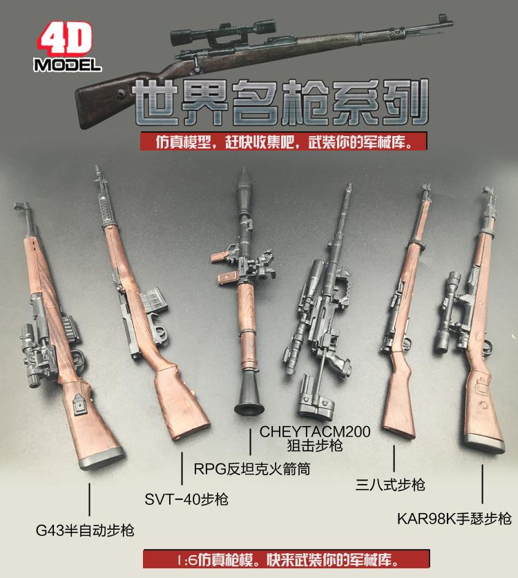 Estartek 1/6 4D Malitary Bloque Juguetes Armas Armas Revolver Pistola Modelo Tanque Tren Avión