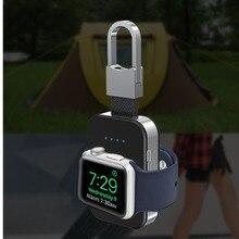 チーワイヤレス充電器アップル時計バンド4 42ミリメートル/38ミリメートルiwatch 3 4ポータブルsmart watch外部バッテリーパックキーホルダーパワーバンク