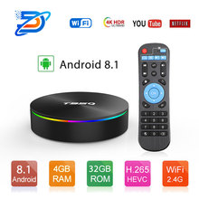 T95Q Android 8,1 tv box 4G32 4G64G LPDDR4 Amlogic S905X2 четырехъядерный 2,4G & 5 GHz двойной Wifi BT4.1 1000 M H.265 4 K медиаплеер box