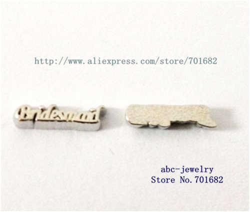 wholesales 10pcs Bridesmaid floating locket charms FC267 for living memory floating locket as Mom Dad sister grandma gift