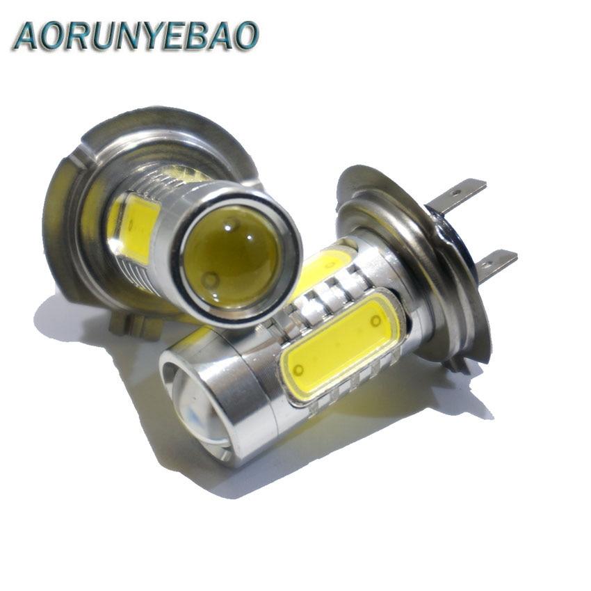AORUNYEBAO 12V 24V H7 led 7,5W 5LED COB Бяло жълто - Автомобилни светлини - Снимка 2