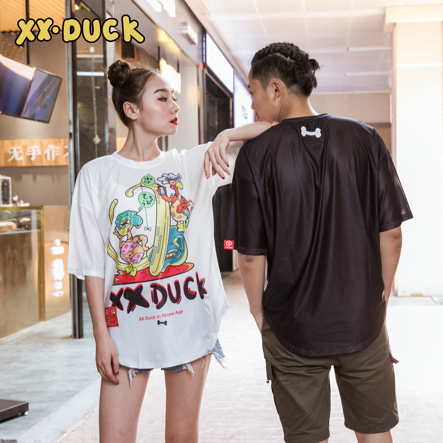 XXDUCK Hip-hop Fashion Short Sleeve Popular Logo Loose Hip-hop T-shirt Cartoon Cute X Duck Breathable Women's New Couple