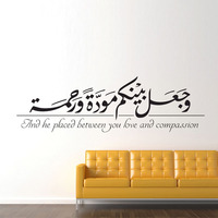 DCTOP And He Placed Between You Love And Compassion Wall Sticker Living Room Decorative Islamic Calligraphy Wall Decals Art