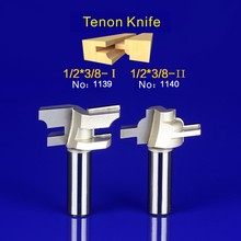 2Pcs Tongue & Groove Router Bit Set 1/2 Inch Shank Wood Milling Cutter door knife 1139-1140