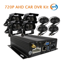 Free Shipping 4CH 720P HD AHD Real Time Record GPS SD Car Vehicle DVR Video Recorder