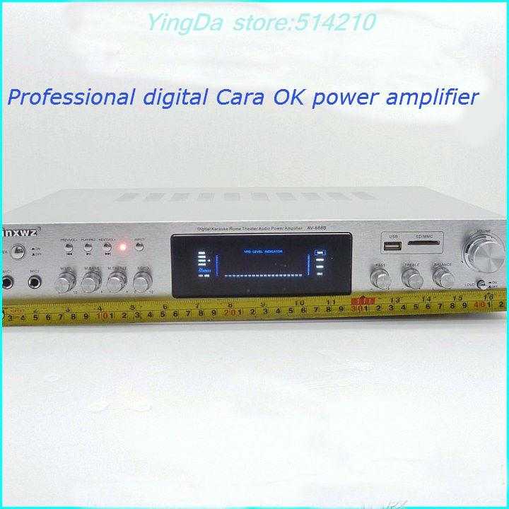 HIFI 5 channel Professional digital card borne power amplifier karaoke amplifier support SD MMC card USB 2017 new music hall integrated hifi high power digital amplifier u disk sd card pc usb bluetooth 4 0 free shipping