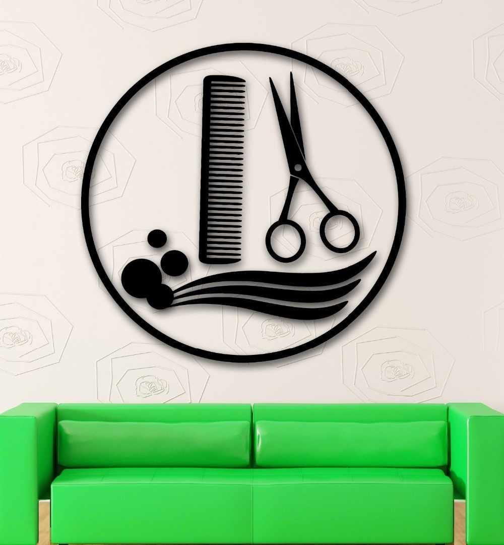 髪サロンスタイリスト理髪ツール理髪店壁ステッカーはさみやくしアートデカール壁紙ビニールデカールd250