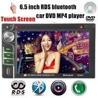 6.5 дюймов Bluetooth для камера заднего вида 2 DIN автомобильный DVD MP4-плееры touch Экран 7 языков RDS/FM/AM /USB/SD