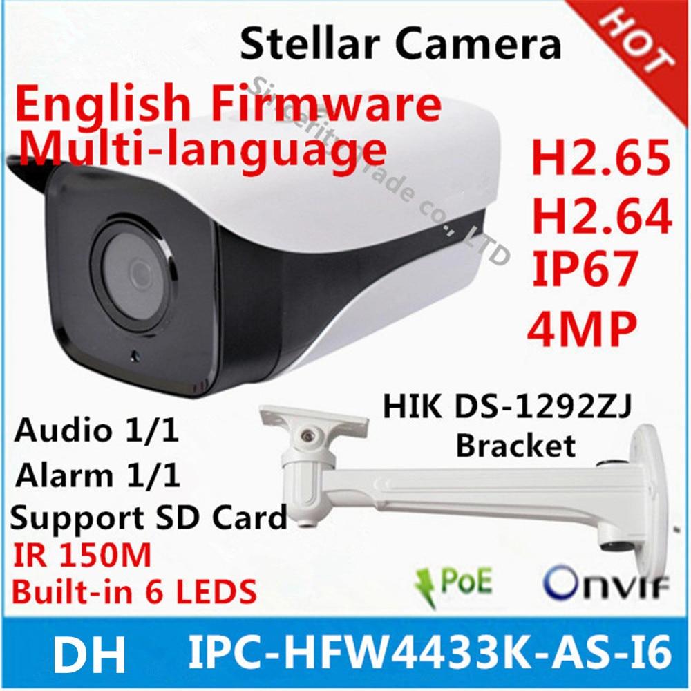 DH IPC HFW4433K AS I6 Starlight Camera 4Mp POE SD Card slot Audio Alarm interface IP67