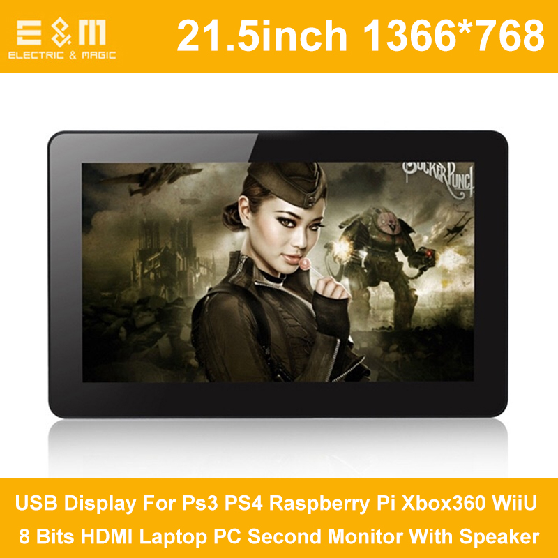 Full New 21.5 Inch 720P USB Display For Ps3 PS4 Raspberry Pi Xbox360 WiiU 8 Bits HDMI Laptop PC Second Monitor With Speaker