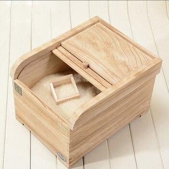 HIPSTEEN دائم خشبية أغلقت الأرز صندوق تخزين البيئة المطبخ صندوق تخزين مزود بغطاء