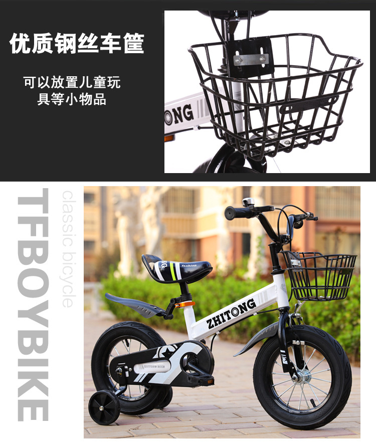 HTB1ucSDS3HqK1RjSZFgq6y7JXXa4 2019 hot sell Wisdom children bicycle boy 12/14/16 inch 2-9 years old baby bicycle stroller men and women children single